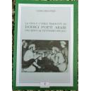 Giancarlo Pizzi, La vita e i versi di dodici poeti arabi dal sesto al ventesimo secolo