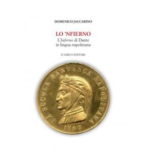 Domenico Jaccarino, Lo 'Nfierno